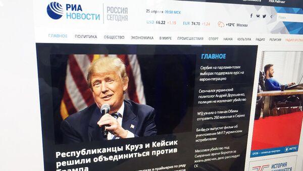 Новая страница сайта РИА Новости