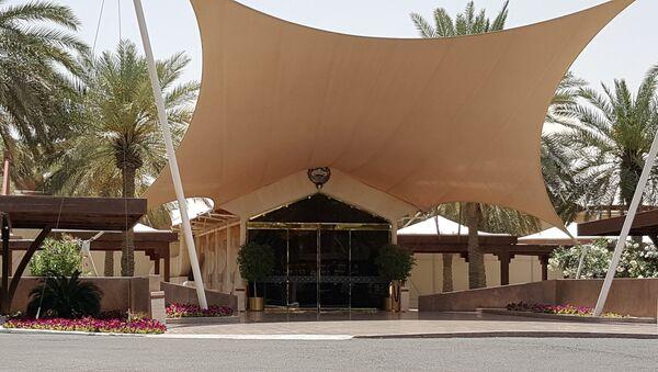 Место проведения межйеменских переговоров. Кувейт. Архивное фото