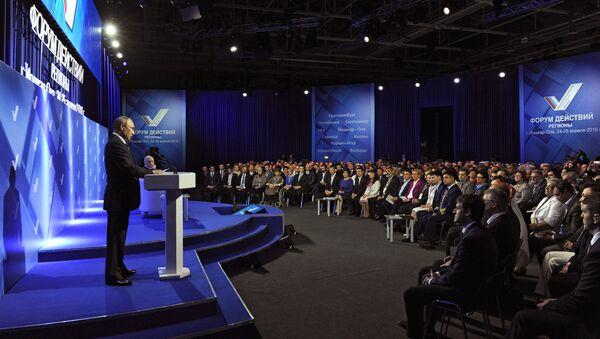 Президент РФ В. Путин принял участие в пленарном заседании межрегионального форума ОНФ