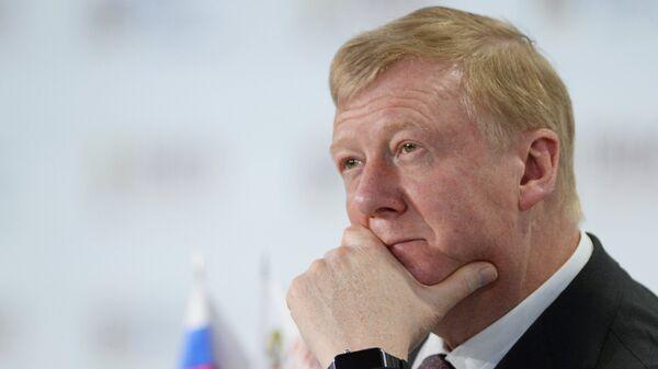 Председатель правления ООО УК Роснано Анатолий Чубайс. Архивное фото