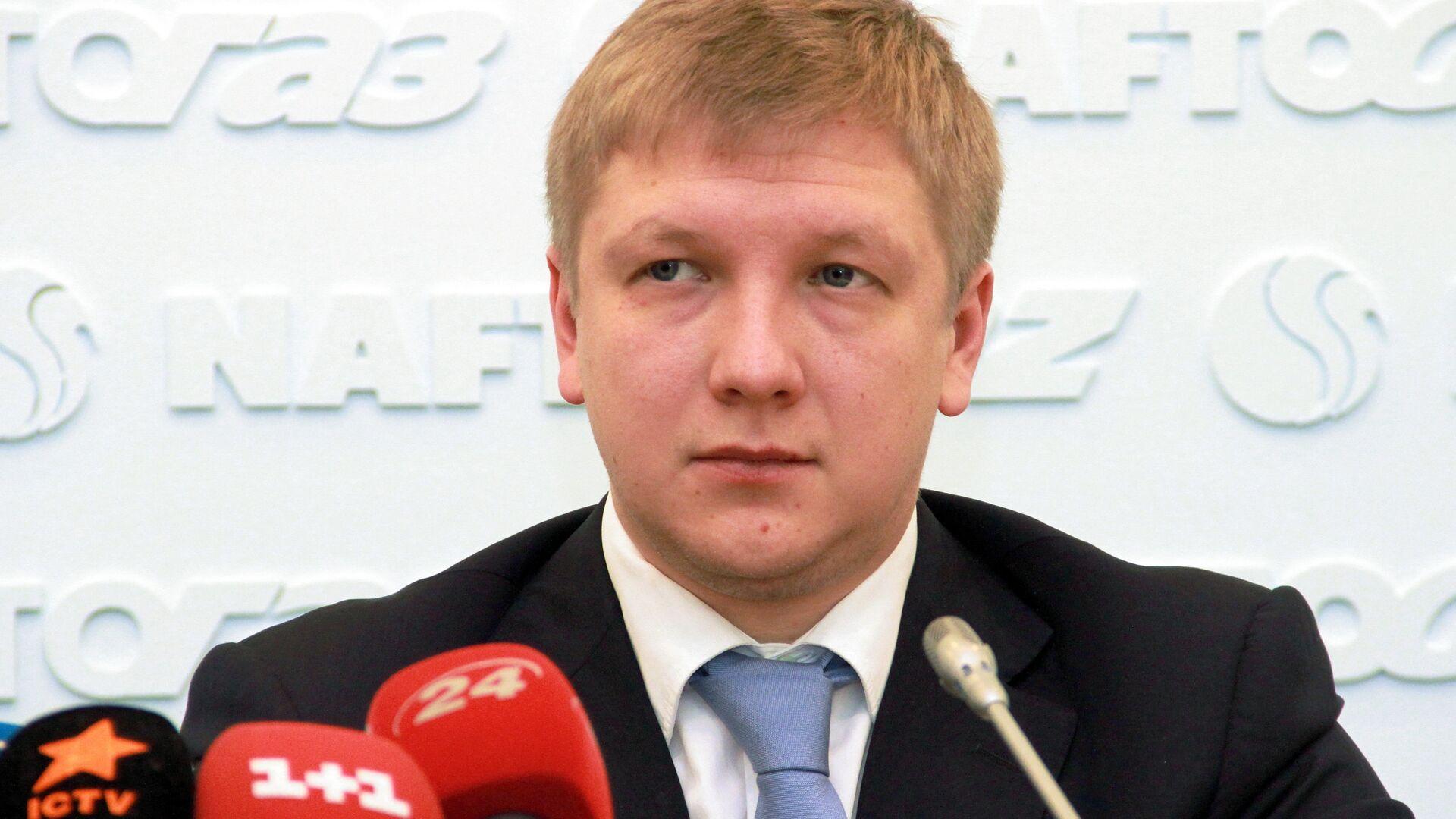 Глава компании Нафтогаз Украина Андрей Коболев во время пресс-конференции в Киеве - РИА Новости, 1920, 28.04.2021