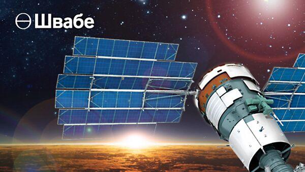 Сотрудники Швабе удостоены наград Федерации космонавтики России