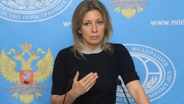 Официальный представитель МИД России М. Захарова. Архивное фото