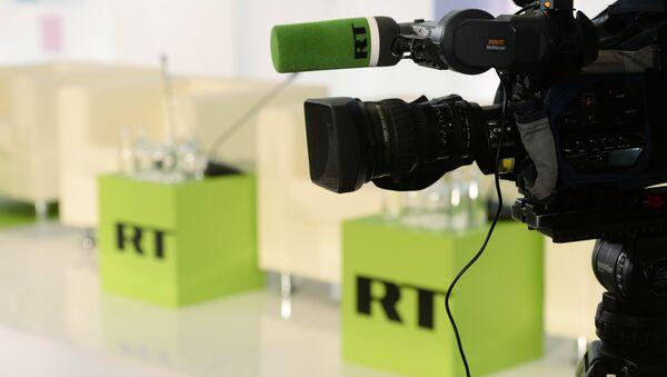Лого телеканала Russia Today. Архивное фото