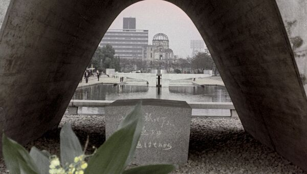 Памятник жертвам атомной бомбардировки в августе 1945 года
