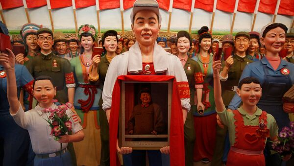 50-я годовщина начала политического движения в Китае