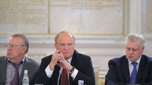Владимир Жириновский, Геннадий Зюганов и Сергей Миронов на заседании Госсовета РФ