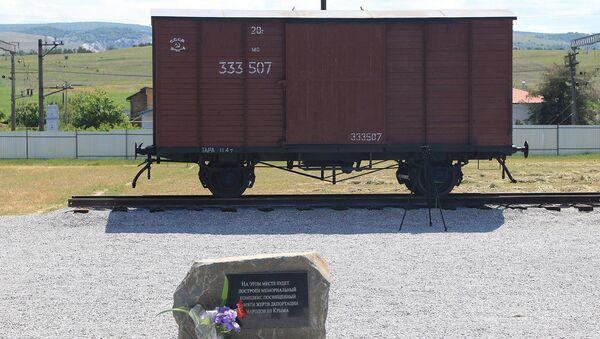 Открытие первой очереди мемориала жертвам депортации в Бахчисарайском районе. Архивное фото