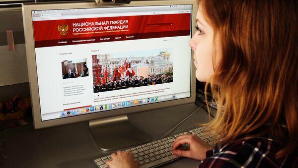Официальный сайт Росгвардии. Архивное фото