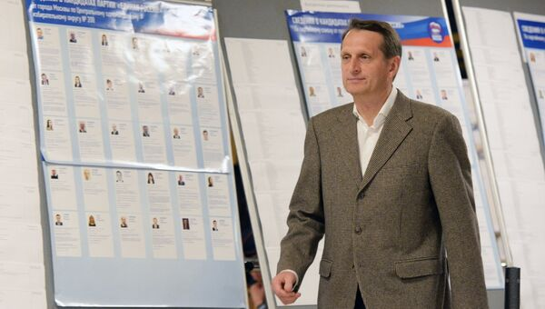 Сергей Нарышкин участвует в предварительном голосовании за кандидатов от партии Единая Россия.  22 мая 2016