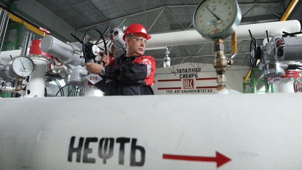 Пункт подготовки нефти. Архивное фото