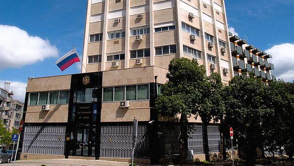 Здание Посольства Российской Федерации в Португалии. Архивное фото