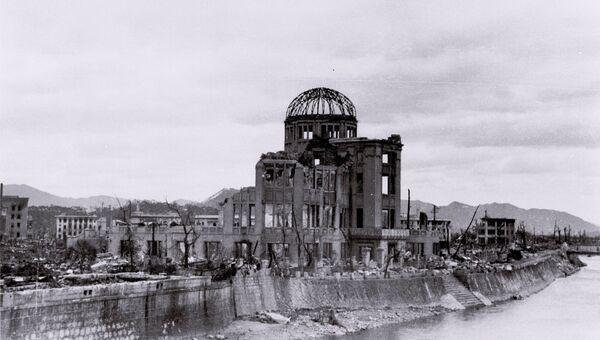 Последствия атомной бомбардировки Хиросимы