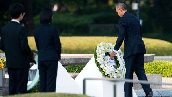 Президент США Барак Обама у мемориала жертвам атомной бомбардировки в Хиросиме, Япония. 27 мая 2016