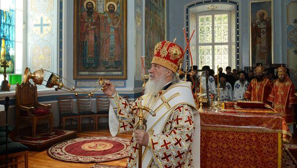 Патриарх Кирилл посетил священную гору Афон