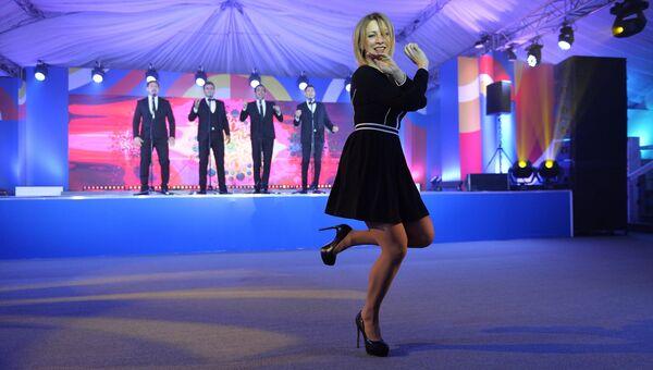 Мария Захарова станцевала Калинку в Сочи. Архивное фото