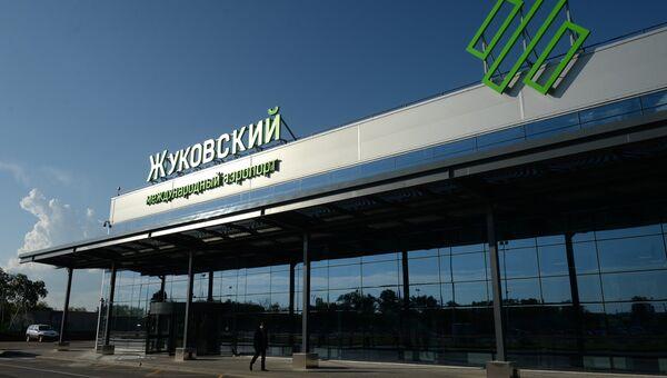 Терминал нового международного аэропорта в Жуковском в Московской области. Архивное фото