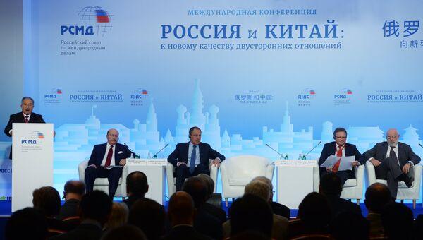 Вторая международная конференция Россия-Китай: к новому качеству двусторонних отношений