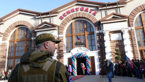 На вокзале в городе Ясиноватая, Архивное фото