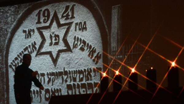 Открытие интерактивного центра Война и Холокост: размышления о прошлом и будущем. Архивное фото