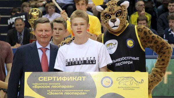 Юный баскетболист Дмитрий Строев из Кировской области выиграл поездку на Дальний Восток
