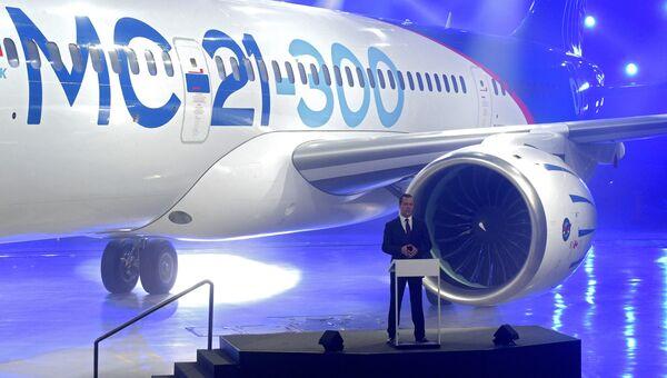 Председатель правительства РФ Дмитрий Медведев выступает на церемонии выкатки магистрального самолета МС-21-300 на Иркутском авиационном заводе корпорации Иркут. 8 июня 2016