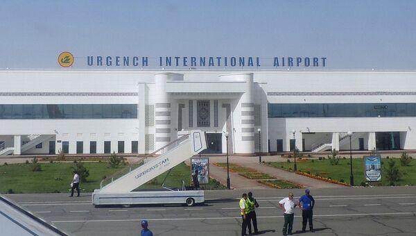 Международный аэропорт Ургенч, Узбекистан. Архивное фото