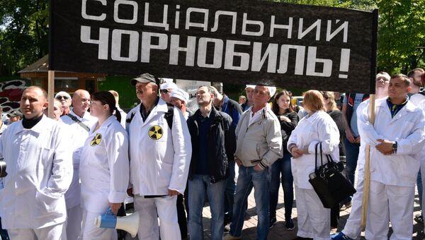 Работники Чернобыльской зоны отчуждения на акции протеста у здания Кабинета министров Украины в Киеве