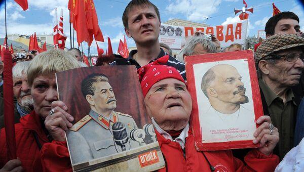 Участники митинга сторонников КПРФ. Архивное фото