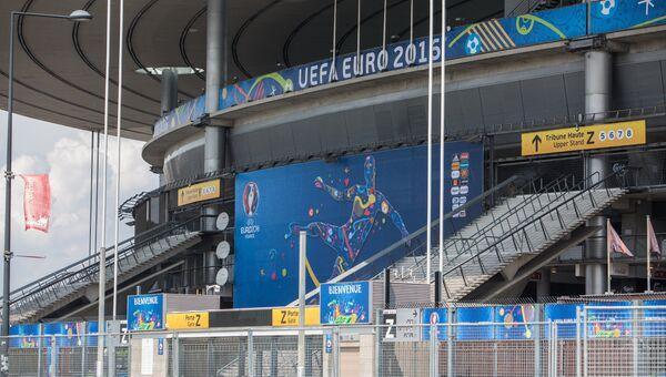 Вид на стадион Стад де Франс в Париже. Июль 2016