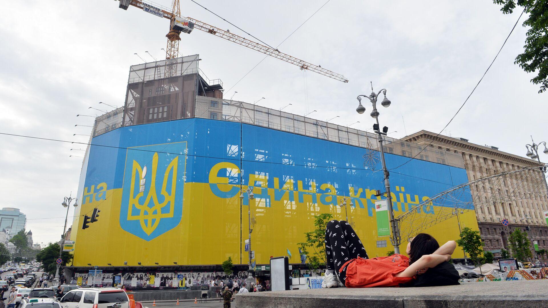 Флаг и герб Украины на здании в центре Киева. Архивное фото - РИА Новости, 1920, 14.11.2016