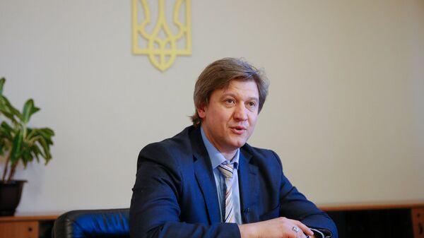 Секретарь Совета национальной безопасности и обороны Украины Александр Данилюк