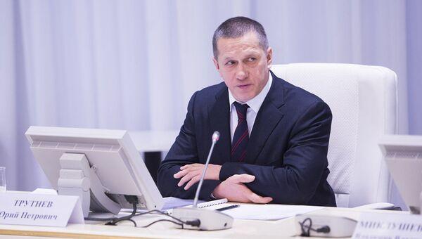 Юрий Трутнев. Архивное фото