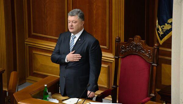 Президент Украины Петр Порошенко на торжественном собрании в Верховной раде Украины