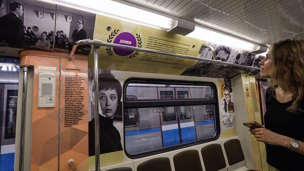 Поезд в московском метрополитене