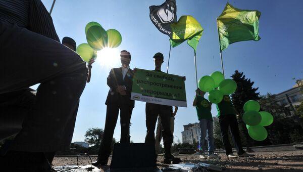 Альянс Зеленых. Архивное фото
