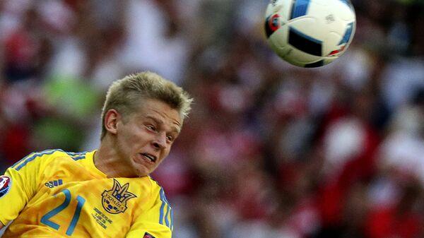 Игрок сборной Украины Александр Зинченко