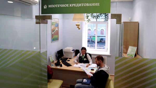 Работа Сбербанка в Санкт-Петербурге