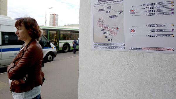 Бесплатные автобусы М у станции метро Выхино