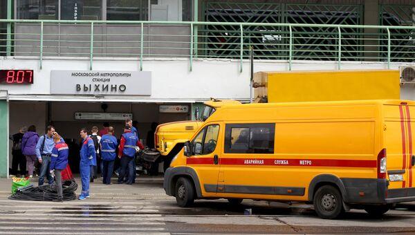 Ситуация на станции московского метро Выхино