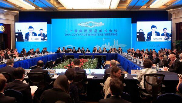 G20 в Китае
