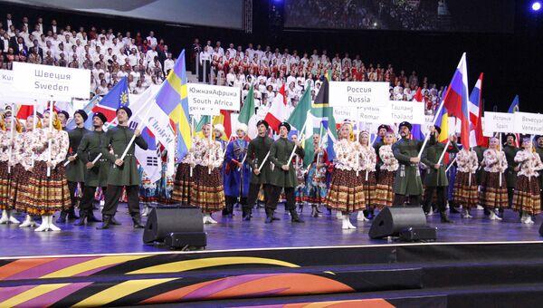 Всемирные хоровые игры в Сочи