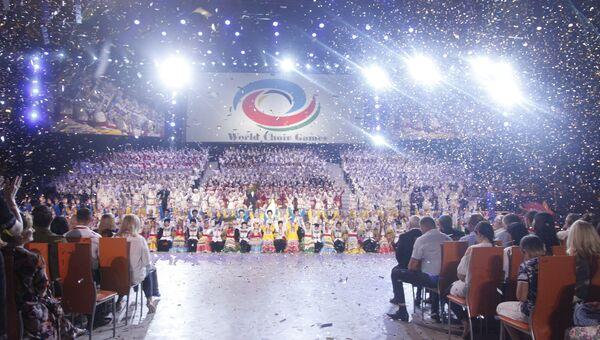 Открытие Всемирных хоровых игр в Сочи 2016