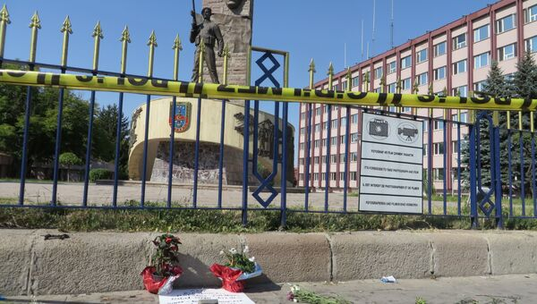 Место гибели одного из защитников демократии. Анкара. Турция