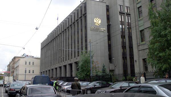 Здание Совета Федерации РФ. Архив