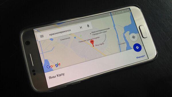 Переименованный город Красноперекопск на карте сервиса Google