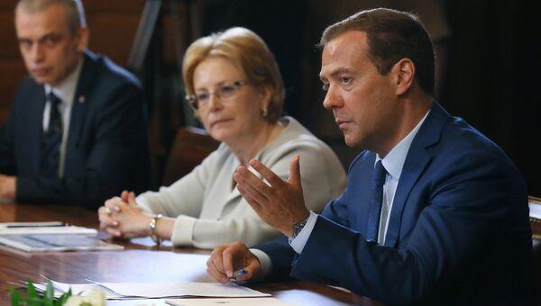 Премьер-министр РФ Д. Медведев встретился с представителями медицинской науки. 28 июля 2016