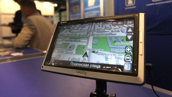 Автомобильный спутниковый ГЛОНАСС/GPS навигатор Сириус. Архивное фото