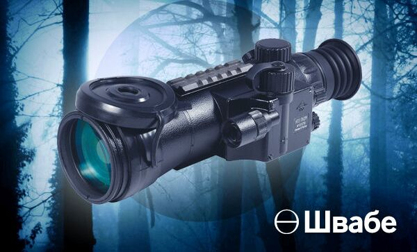 Швабе выпустил ночные прицелы для охоты в новой комплектации