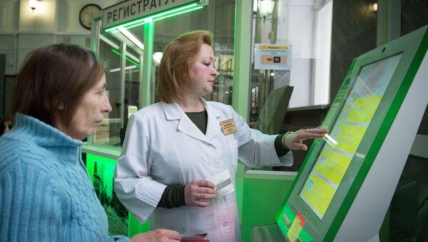 Терминал электронной записи к врачу в Москве. Архивное фото